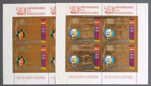 EQUATORIAL GUINEA 1974 SOCCER, MNH** GOLD Sheets Spain FC Barcelona Birthday