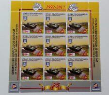 Armenien Artsakh Bergkarabach Briefmarken Panzer Shuschi, 2017