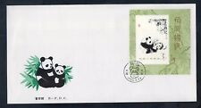 China 1985 T106m  Giant Panda, FDCs