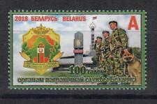 Dogs Belarus Weissrussland 2018 MNH** 1233 Hunde Border Guard