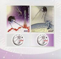 Congo 2017 MNH Sputnik 1 Launch 60th Anniv 2v M/S Space Stamps