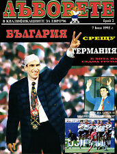 EM-Qualifikation 07.06.1995 Bulgarien - Deutschland in Sofia, inklusive Poster