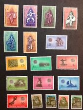 Indonesia VF MNH & Hinged Catalogs $19