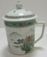 Vintage Beautiful Mountain Scene Tea Cup With Lid China Porcelain Made In China