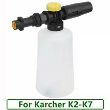More details for snow foam lance cannon gun for karcher k2-k7 pressure washer car washing bottle