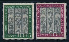 Ungeprüfte Briefmarken aus Deutschland (ab 1945) mit Postfrisch für Architektur