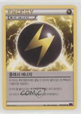 2015 Pokémon Ancient Origins (Bandit Ring) Base Set Korean #081 Flash Energy 2f4