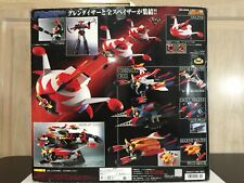 UFO ROBO GRENDIZER Space King Set Soul of Chogokin GX-04S Bandai Opened Box USA
