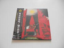"Munetaka Higuchi ""Destruction"" Japan cd Paper Sleeve edition  New Factory Sealed"