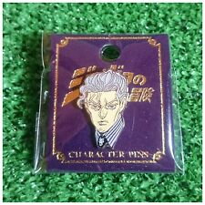 Jump Shop JoJo's Bizarre Adventure Character Pins Collection Yoshikage Kira