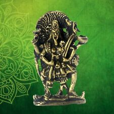 Hindu Goddess Kali Maa Statue Brass Murti Mahakali Destroy Evil Force Protection
