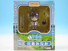 [FROM JAPAN]Nendoroid 163 Minami Kawashima Moshidora Good Smile Company