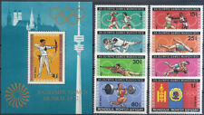 """1972 """"Mongolia"""" Olympics Munich, complete set+Sheet VF/MNH!"""