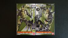 Kamen Rider So-Do AI 10 feat Zi-O Another Zero-One Complete Figure New US Seller