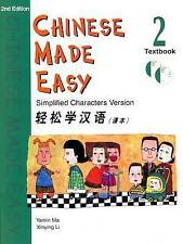 Paperback Textbooks in Chinese