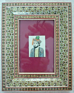 Lupenmalerei, Miniatur Malerei Persien                                (Art.4988)
