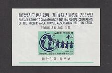 "KOREA  # 468a   MH  S/S    ""DANCING WOMEN, PATA EMBLEM & TABO TOWER"""