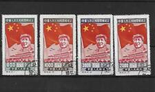 CHINA SET CTO NH 1950 MAO