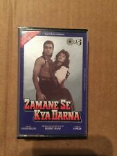 Zamane Se Kya Darna- Rare Bollywood Hindi Cassette - Tips UK 1st