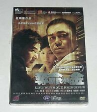 "Lau Ching-Wan ""Life Without Principle"" Johnnie To Kei-Fun HK 2011 Region 3 DVD"