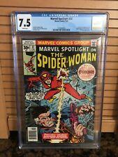MARVEL SPOTLIGHT #32 CGC 7.5 origin & first appearance spider-woman