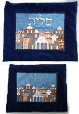 2 POCHETTES TEFILIN & TALITH ISRAEL Velours bleu brodé Argent Judaïca NEUF