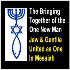 Bringing Together the One New Man, Jew & Gentile in Messiah - Ptr. Bruce Dowell