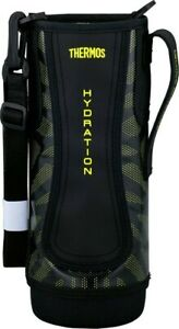 Handy pouch replacement parts sports bottle black yellow FFZ-1501F/ Thermos
