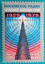 La Russia 1979 MNH STAMP 50 ANNIV. Mosca radio.engineer shuhow TOWER