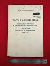 9P138 9K55 Grad-1 Zil-131 Vtg Russian Missile Army Rocket System Military Manual