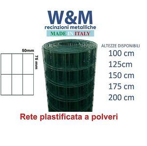 rete per recinzione metallica 50X75 2.5 plastificata rotolo 25mt elettrosaldata