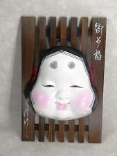 Japanese Traditional Noh Mask Kabuki Otafuku Okame Wall Decoration #21
