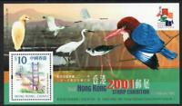 China Hong Kong 2000 2001 Stamp Expo S/S Stamp 1 Bird