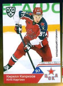 2019-20 Sereal KHL #13 Kirill Kaprizov
