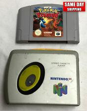 Super Mario nintendo 64 Super Rare Sakar Walkman cassette player Vintage Retro