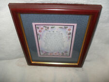 Home Interiors To My Friend Framed Poem Wall Art 9 1/2 x 11 1/2 New Gift