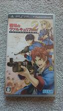 Senjou No Valkyria 2: Gallia Ouritsu Shikan Gakkou - PSP [NTSC-J] - Complete