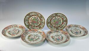 Lot of 6 Antique Export Chinese Porcelain Plates Famille Rose - 19c