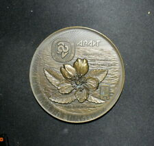 Portugal Tourism Congress Large Bronze Medal by Santos