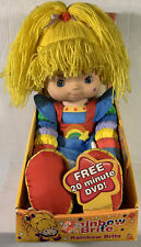 Rainbow Brite 2003 Plush 18� Doll Rare Nib New Toy Play Hallmark