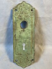 Antique 19thC Eastlake Backplate, Door Hardware ~ Shabby Gothic, Painted Brass