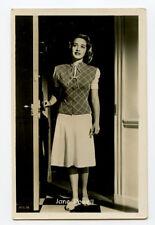 c 1950 Vintage Film Movie Star JANE POWELL photo postcard
