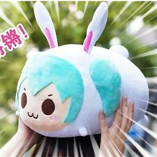 "Vocaloid: Hatsune Miku Cosplay Plush Stuffed Doll Toy Pillow Cushion Kawaii 13"""