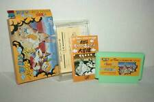 ADVENTURE OF SUPER MONKEY GIOCO USATO NINTENDO FAMICOM ED GIAPPONESE VBC 49390