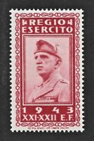 Nazi WWII Rare MNH Stamp Italy 1943 Royal Army Dictator Person Mussolini Hitler
