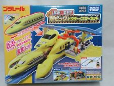 NEW Plarail Transformed to the base! Super Big Doctor Yellow Set from Japan F/S