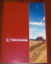 Gomselmash Range of Products Agricultural Machinery Catalog Brochure Prospekt