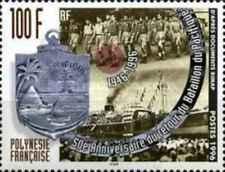 Timbre Armée Polynésie 508 * année 1996 (38115)