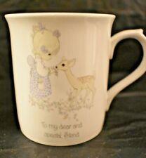 Precious Moments -To My Dear And Special Friend- Coffee Mug Euc