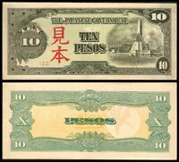 Philippine WW2 MIHON Overprint on Japanese Occupation 10 Peso Fantasy Banknote